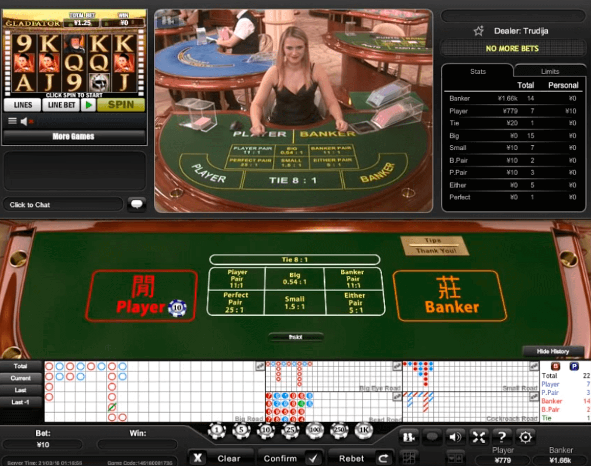 Play Live Mini Baccarat By PlayTech